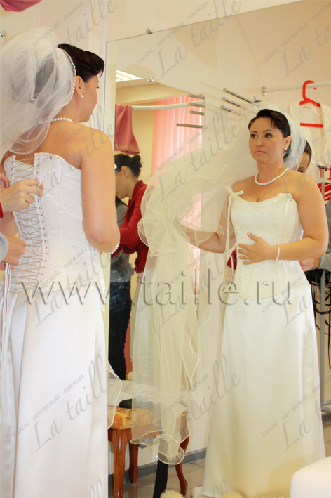 Покупать Платье Доставка